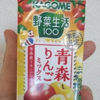 野菜生活 青森りんごMixのマネキン♪(*´∇`*)