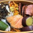 鮭カマの西京焼き弁当