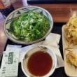 今日優待生活 トリドール=丸亀製麺