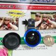 日経トレンディ(TSUTAYA限定品)