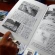 八丈島ふるさと塾で小笠原諸島返還50周年記念資料展