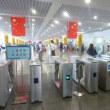 上海旅行 ①