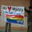 LGBT差別撤廃の措置勧告