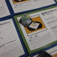 札幌市中文連美術・書道展