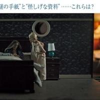 ヘレディタリー/継承★★★・8