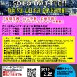 2/25(日)ヘッドハンター福岡・山口・広島予選開催!!