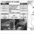 ダム放流、国「ルール通り」住民「計画性ない」。西日本豪雨で、愛媛県の肱川水系の野村ダムと、鹿野川ダム
