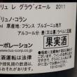 10/13 慰労会