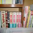 秋田書店プリンセスコミックスエクセレント版 「摩利と新吾」4巻