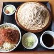 再up;磐梯吾妻スカイラインと秋蕎麦ツーリング