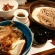 今日のランチ おぼろ豆腐と叩き梅のつけ蕎麦@そばの樹
