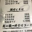 豊後高田市玉津の「十割蕎麦 ゑつ」