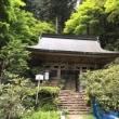 第20番 善峯寺