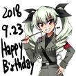 9月23日は「ガールズ&パンツァー」、ドゥーチェ・アンチョビの誕生日です(2018年)