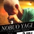 八木のぶお Live at HANAMAKI