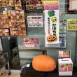リブレ京成水元店で巨大カボチャの重さ当てクイズを開催しておりました~。