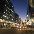 京都に移住して三年半たって想うこと(その1)