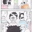 まっちゅる大王~AI編~(2)