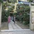 江の島の旅館