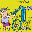 メンテお気楽日記 7月29日 ばあちゃんのベビーパウダー(天花粉)