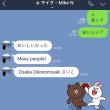 広島カープ37年ぶりの連覇。