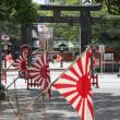 + 海軍記念日・・・ 日本の誇り高い時代  筥崎宮のご神体は軍神の気概  映画『日輪の遺産』に思う