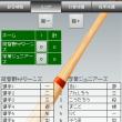 練習試合vs筑紫野サターンズ(下級生)