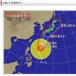10月21日(土) 0時の台風21号情報