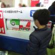 トミカ博 in 名古屋2017に行ってきました(2)