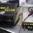 古い東芝製カーラジオAR-109(日野コンテッサ搭載)の修理(4/x)