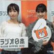 「ラジオ日本、カントリー・ガールズの只今ラジオ放送中!!」第179回 (6/16)