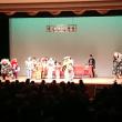 鶴巻若衆囃子 かながわ民族芸能祭出演!