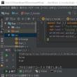 Scalaで遊んでました。述語関数