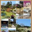 旧吉田茂邸と城山公園