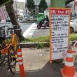 広島県福山市の霞横断歩道橋補修工事