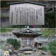 熊野古道海南編