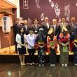 国際教養大学(AIU)と連携協定を締結