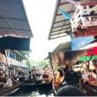バンコクへの旅 3日目
