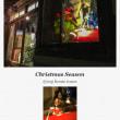田舎の酒屋のクリスマス