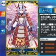 【【ゲーム雑記】Fate/Grand Order 図鑑#184:巴御前