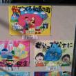 青バス367号乗車会に参加する(2)