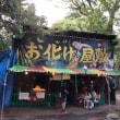 三島大祭り