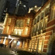 意外と暗い?…夜の東京駅