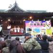 〈催事〉0660:「宮地嶽神社」で玉替祭