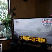 台風21来た