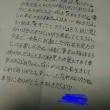 兄弟三人グルメ探索〜東京ランチ編〜