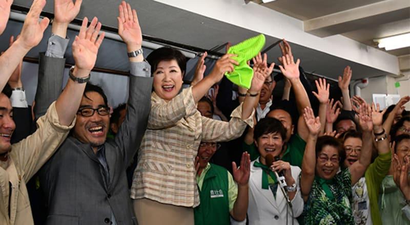 東京都知事選  初の女性都知事「小池百合子」誕生