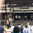 今年も開催!(^^)! YOKOTE 音 FESTIVAL♪