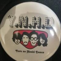 YNHDに夢中