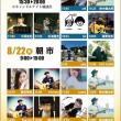 ♪明日、明後日は、イベント【カン寺ール(KANDELAAR)】の日〜(^^)b
